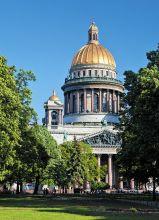 Почтовая открытка Исаакиевский собор. Санкт-Петербург