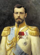 Портрет Императора Николая Второго