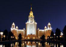 Здание МГУ в Москве