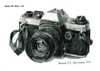 Почтовая открытка Киев - 19